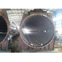 Wholesale Φ2.68m Steam Pressure Horizontal Cylinder Autoclave / AAC Block Plant Autoclave from china suppliers