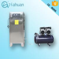 Wholesale 600m3 industrial ozone generator water treatment system for swimming pool from china suppliers