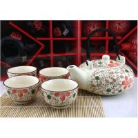 Wholesale Red Bloom Elegant Porcelain Tea Sets with 550ml Teapot, 100ml Teacup from china suppliers