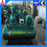 Wholesale 3Kw 130L Portable Piston Air Compressor With 8 bar Exhaust Pressure from china suppliers