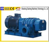 Wholesale Metallurgy Roots Positive Displacement Blower , Small Volume Roots Type Air Blower from china suppliers