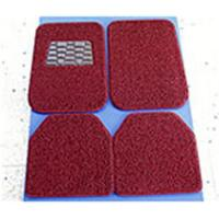 Wholesale General Carmat - Chain Ya from china suppliers