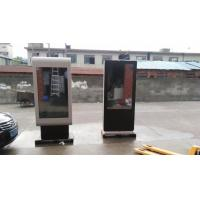 Wholesale Automated Magement 55Inch Outdoor Digital Signage Display 1920*1080 from china suppliers