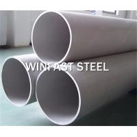 China Sand Blasting Seamless Stainless Steel Pipe Hydraulic Tubing 310S 321 on sale