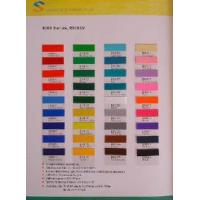 Wholesale Color Vinyl for Cutting Plotters (UCV1201) from china suppliers