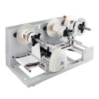 High Efficiency Digital Label Cutter Compact Size Space Saving for sale