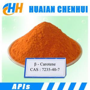 Wholesale Natural Food additives Beta Carotene / Antioxidants Beta carotene / 1% Beta Carotene Powder from china suppliers