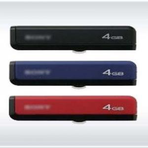 China Usm1gj-B 16GB USB Disk, Brand USB Flash Drive on sale