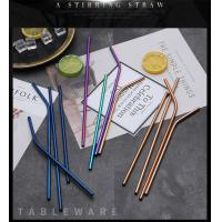 China Personalized Reusable Stainless Steel Straws Engraved Gold Silver Green for sale