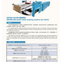 China waste cotton recycling machine for sale