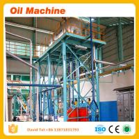Wholesale 50T/D Palm Oil Processing Machine for Oil Extraction Line from china suppliers
