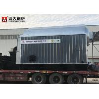 Wholesale 150 Hp Small Biomass Boiler Palm Fuel Fired Boiler For Palm Oil Production from china suppliers
