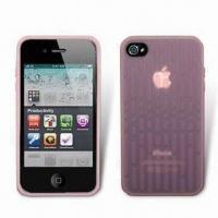 Wholesale Cases for iPhone 4 with Longitudinal Line in the Back from china suppliers