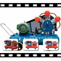 Wholesale 4 m³/min Industrial Air Compressors With S1125 Diesel Motor , 240l Air Tank from china suppliers