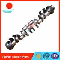 Wholesale marine engine crankshaft Mitsubishi forged S12R S16R crankshaft from china suppliers