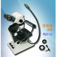 Wholesale Fable New Generation Swing Arm 6.7-45X Gem Binocular Microscope from china suppliers