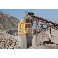 Wholesale 2012 Mobile Impact Crushing Plant from china suppliers