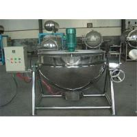 Buy cheap Oil Jacketed Cooking Pots Large Electric Cooking Pot For Food Industry from wholesalers