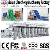 plastic bag, label etc multi-color and width 10-70M/MIN gravure printer machinery