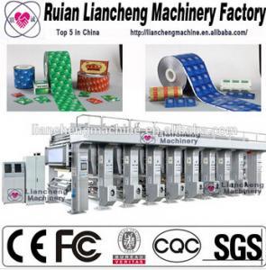 China Ruian Auto Color Register Gravure Printer Mahine/Press on sale