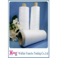 Wholesale 100% Spun Polyester Bright Yarn Polyester Knitting Yarn Raw White and Dying Color from china suppliers