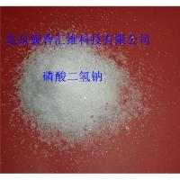 Wholesale A sodium phosphate from china suppliers