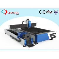China Water Cooling Metal Laser Cutting Machine 18m/Min 380V/50HZ 1500W For Jewelry for sale