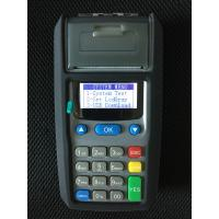 Movotek Distribution System for Electricity Token and Airtime PIN Voucher Management (Optional Silicone Case)