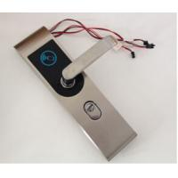 smart phone bluetooth door lock can limit users' using time
