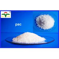 China High Purity Drilling Fluid Additives PAC LV / HV API-13A-2010 Standard on sale