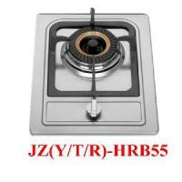 China One Burner Gas Stove (HRB55) on sale