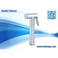 Wholesale Brass Round Chrome Shattaf Muslim Showers Wall-Hung , Toilet Bidet Spray from china suppliers