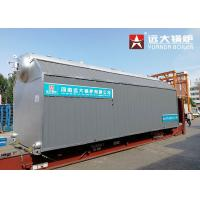 Wholesale SZL Chain Grate 15 Ton Biomass Fired Boiler 1 Ton - 30 Ton For Textile Factory from china suppliers