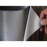 China SS Reverse Dutch Wire Mesh Plain Weave With Stable Filtration Property on sale