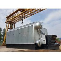 Wholesale 5 Ton Coall Paddy Q345R Rice Husk Fired Boiler Multi Fuel Water Tube from china suppliers