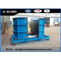Quality High Frequency XZ Series Concrete Manhole Forms Easy Operation for sale