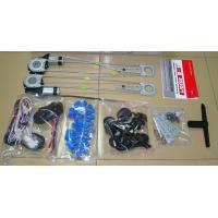 Wholesale CF6003-2 Aftermarket Power Window Kits with 7.5N/M for the MAX force from china suppliers