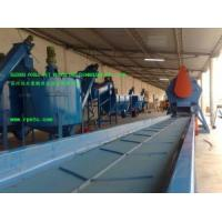 Buy cheap PET Bottle Washing Recycling Line from wholesalers