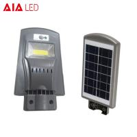 China Exterior IP65 COB 20W PIR solar led street lamp fixture outdoor led solar road light for building for sale