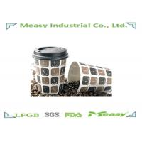 Wholesale Common Size Paper Cup Lids / Cover For 7.5oz Paper Hot Coffee Cup from china suppliers