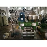 Wholesale Centrifugal Solids Separator High Rotating Speed Vaccine Special Separation Platform from china suppliers