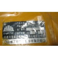 Wholesale SHANTUI SD23 dozer transmission control valve 154-15-45001  TY220 control valve from china suppliers
