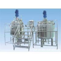 Wholesale GMP Liquid Mixing Tank Electric Heating / Steam Heating For Drugs Medicine from china suppliers