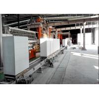 Wholesale 4.2m mould Fully Automatic Autoclaved Aerated Concrete Equipment Sand Lime from china suppliers