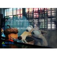 Wholesale LED curtain Sign LED mesh displays P16 P20 P25 P31.25 P37.5 from china suppliers