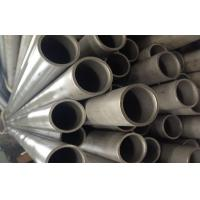 Best S34709 1.4912 TP347H Stainless Steel Round Tube for Heat Exchanger wholesale