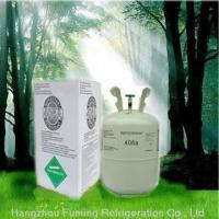 Wholesale Refrigerant R406A from china suppliers