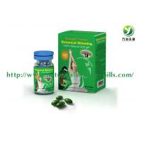 Wholesale Updated Version Meizitang Botanical Slimming Gels / Mzt Botanical Slimming Capsule 650mg * 30 Pills from china suppliers