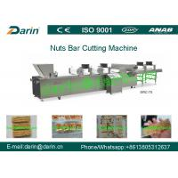 Wholesale Electric Crispy Nutritional Puffed Cereal Bar Automatic food making machine from china suppliers