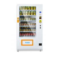 China Automatic Snack Food Vending Machines , Self Service Food Vendor Equipment on sale